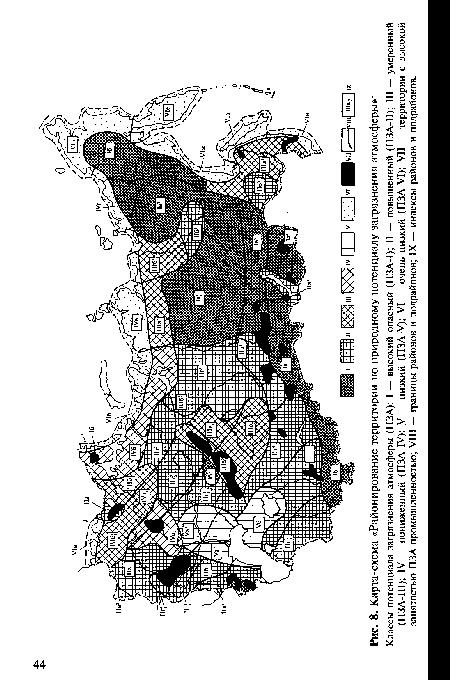 Карта-схема «Районирование
