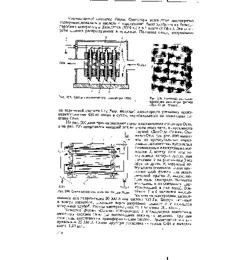 Схема озонатора системы