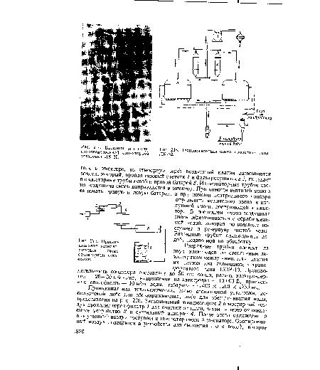 схема озонатора типа