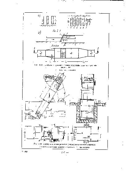 Схема установки решетки с