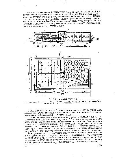 Капельный биофильтр