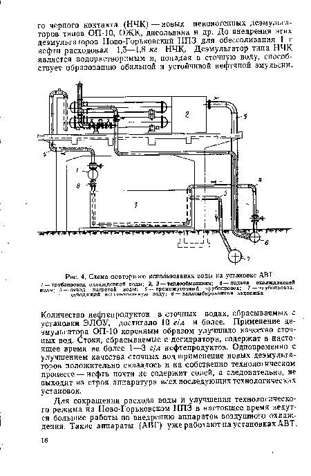Количество воды в теплообменнике Кожухотрубный теплообменник Alfa Laval Pharma-line 1 - 0.4 Кемерово