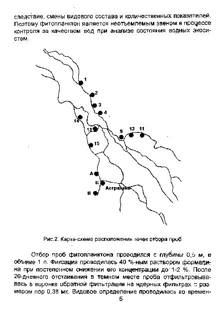 Карта-схема расположения